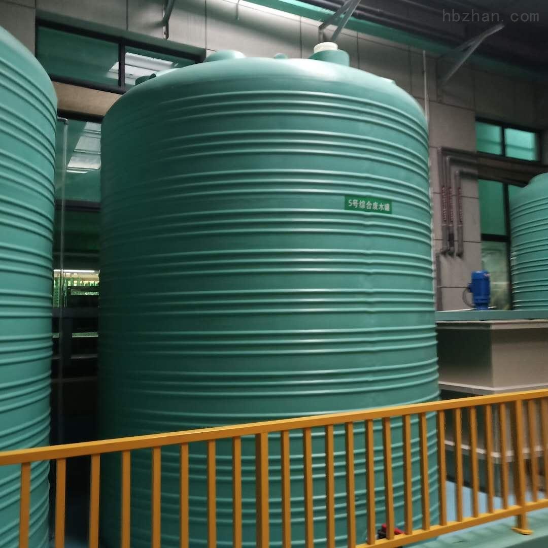 50吨塑料储水箱 盐酸储罐