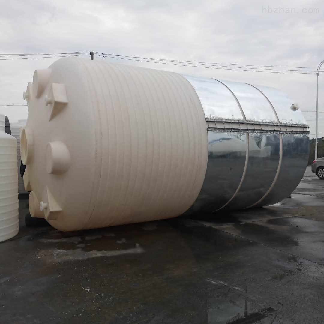 50吨塑料储水罐 PE储罐