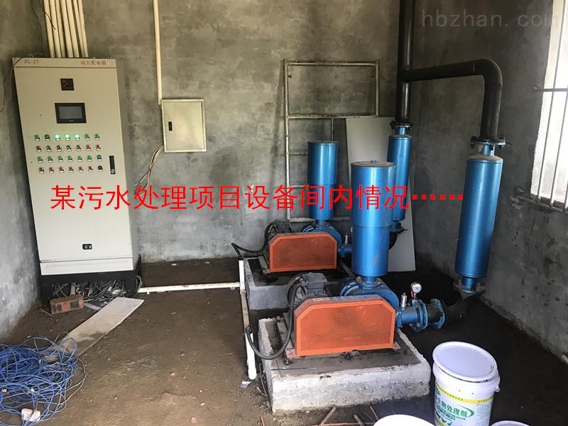 江苏生活废水处理设备