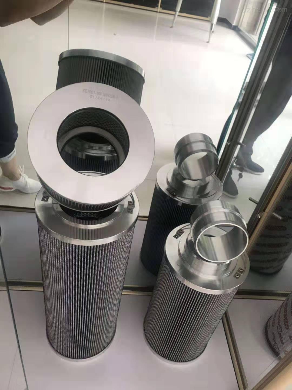 安徽天然气滤芯价格