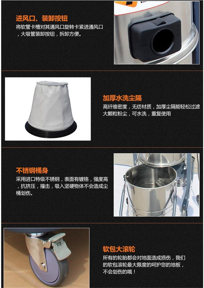 生产厂家工业移动式吸尘器 集尘机 固定式吸尘器 双桶吸尘器示例图3