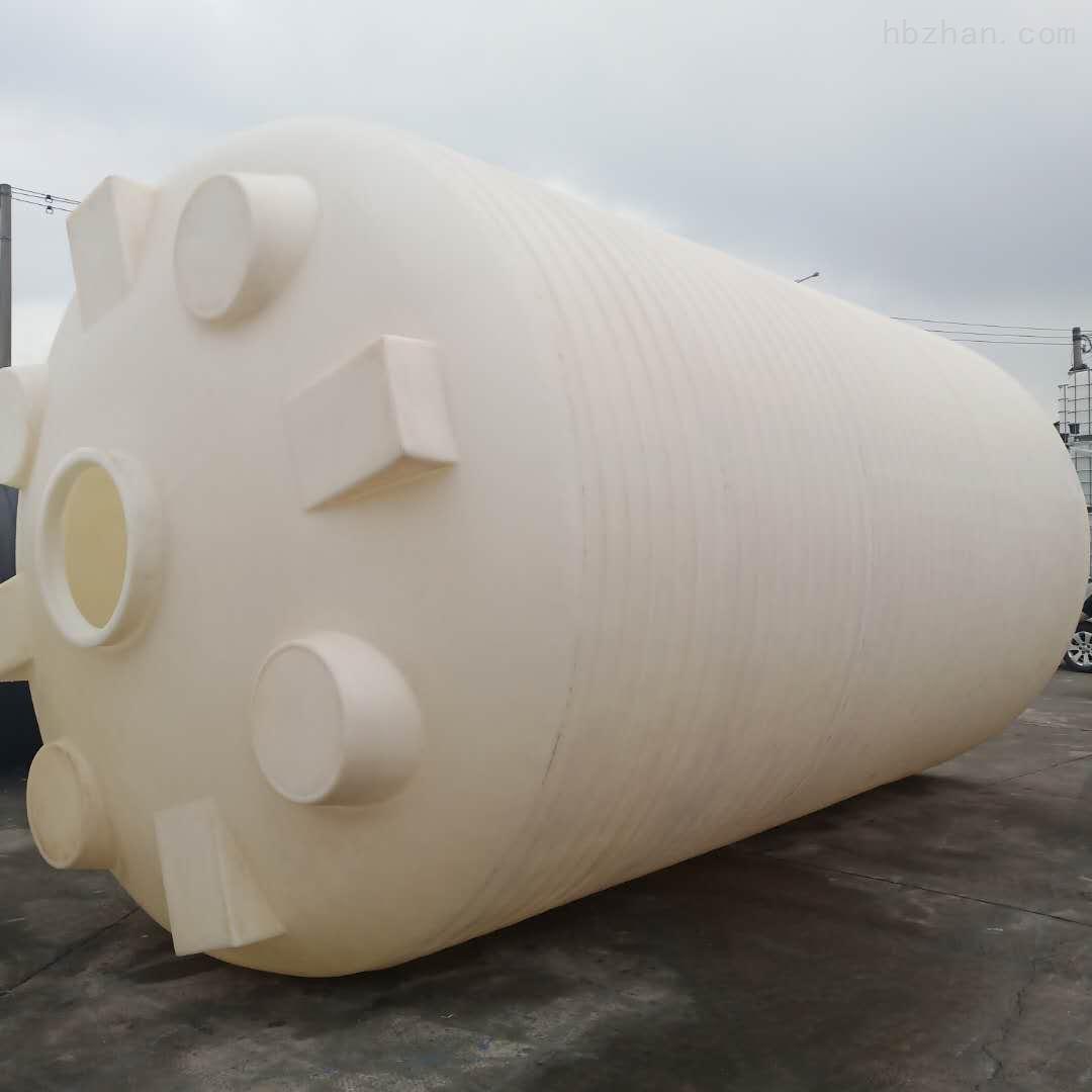 50立方硫酸储罐 塑料贮罐