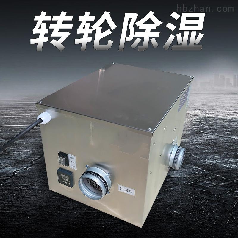 毕节恒温恒湿机型号