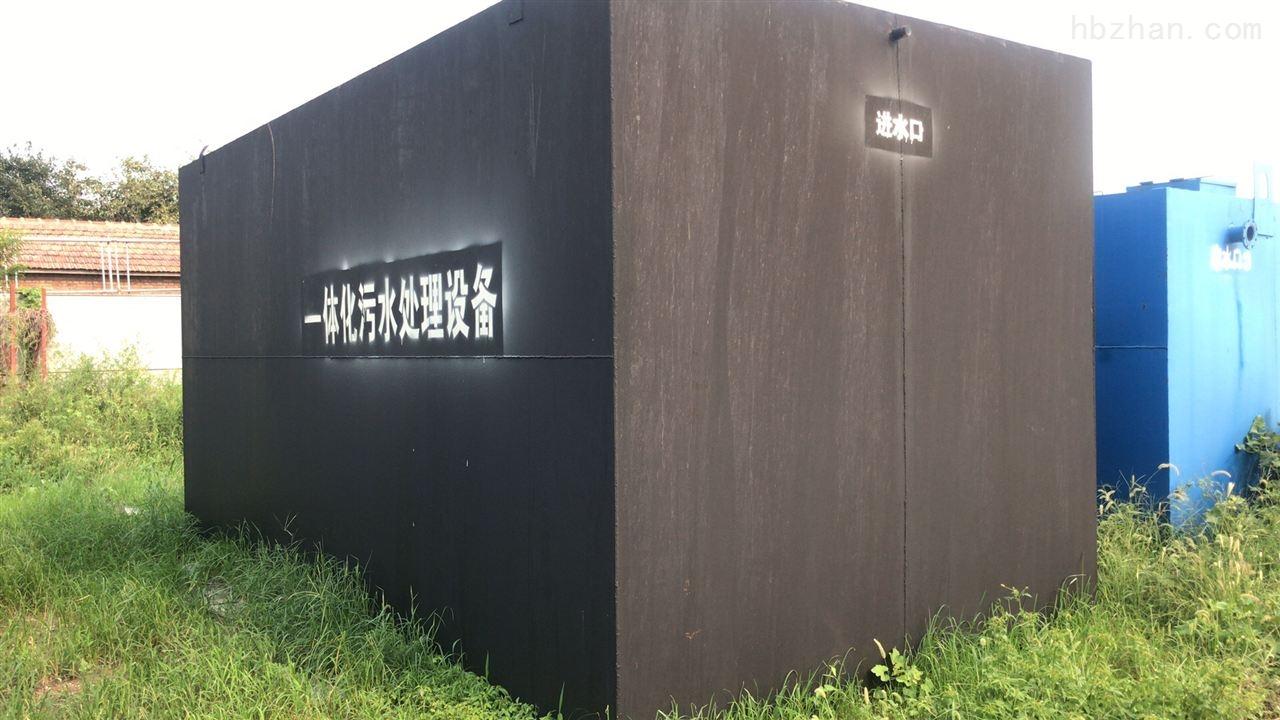 湖南益阳医院污水处理好