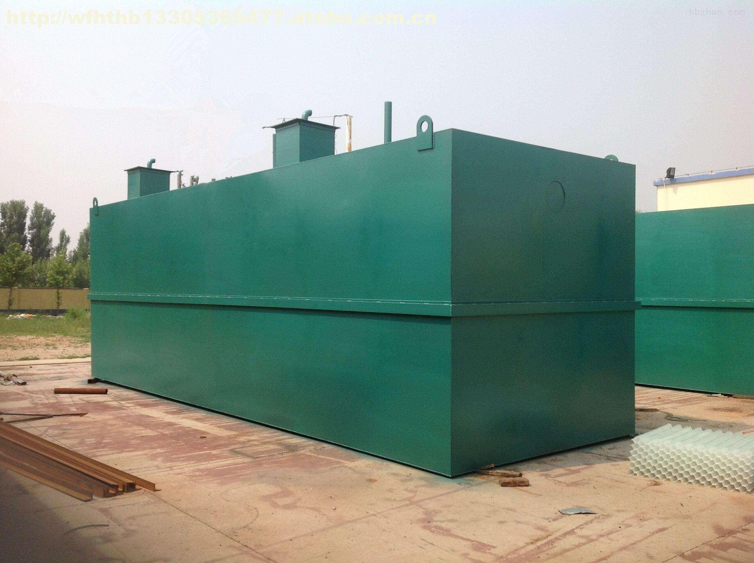 湖南怀化医院污水处理设备厂家
