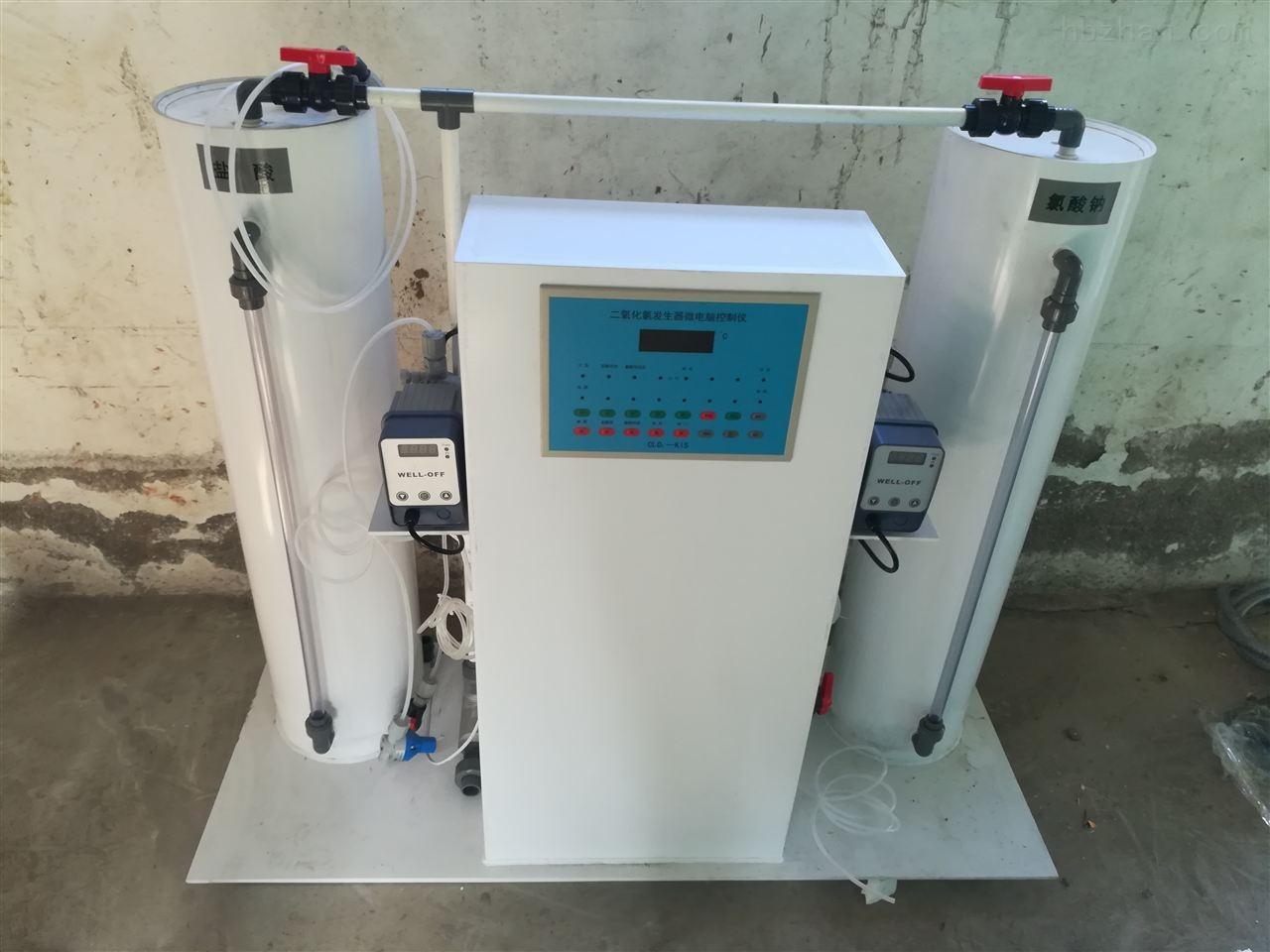 湖南株洲医院污水处理设备厂家