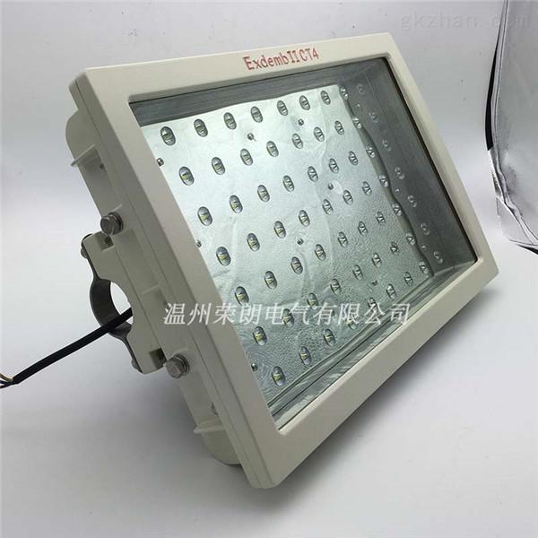 GB8156防爆LED投光灯
