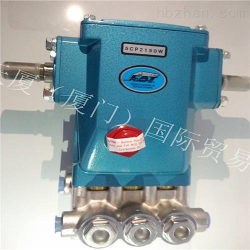 <strong>高压柱塞泵技术选型猫牌CAT2537</strong>