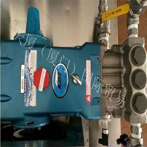 <strong>CAT2537精密三缸高压柱塞泵</strong>