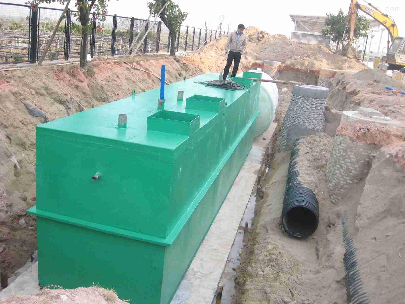 阿里社区污水处理设备厂家