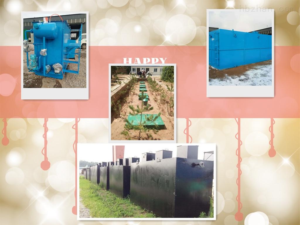 扬州大学宿舍污水处理设备