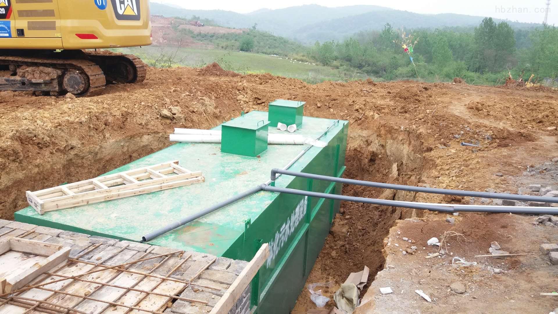 常州社区污水处理设备