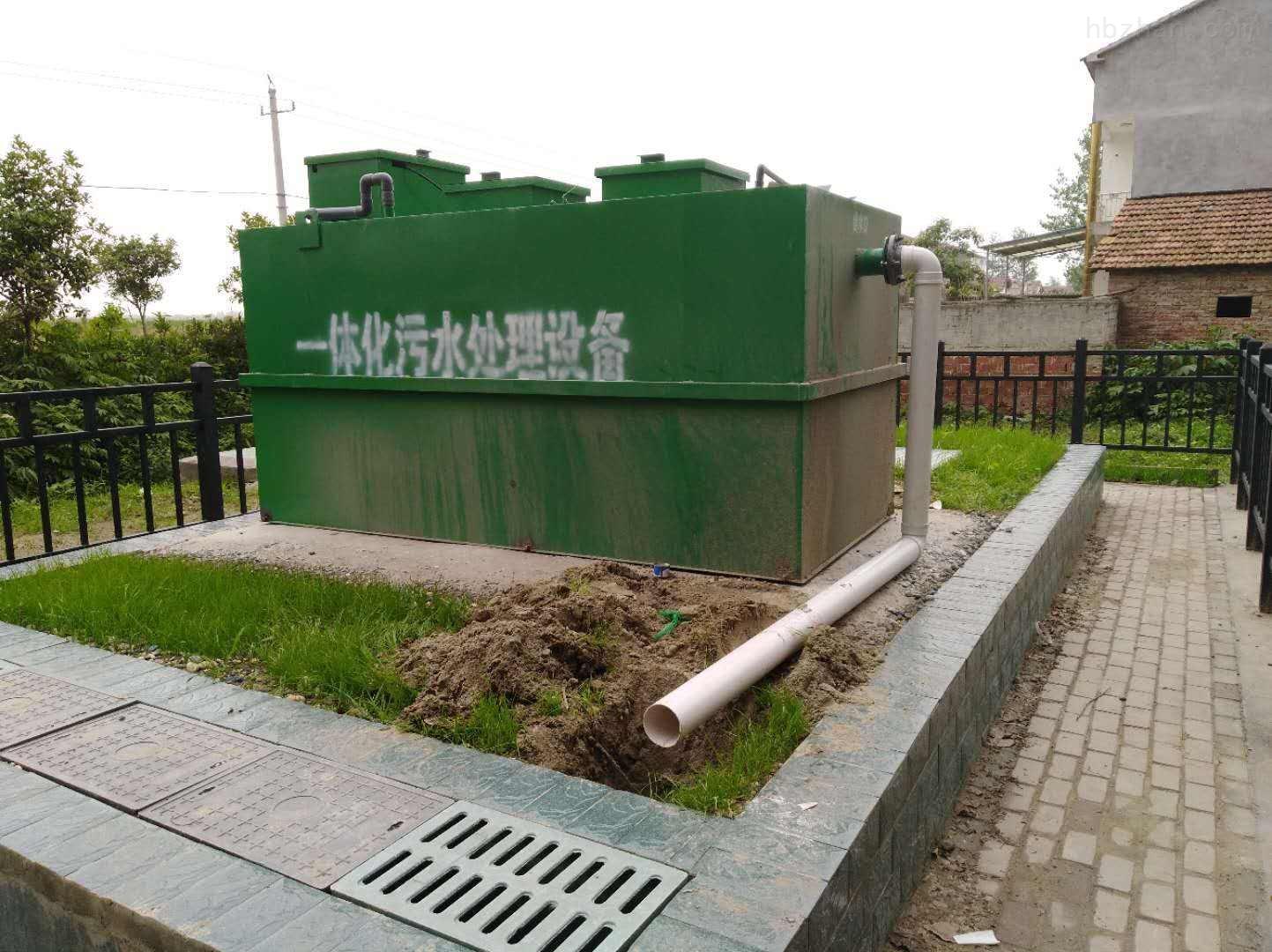 扬州居民区污水处理设备