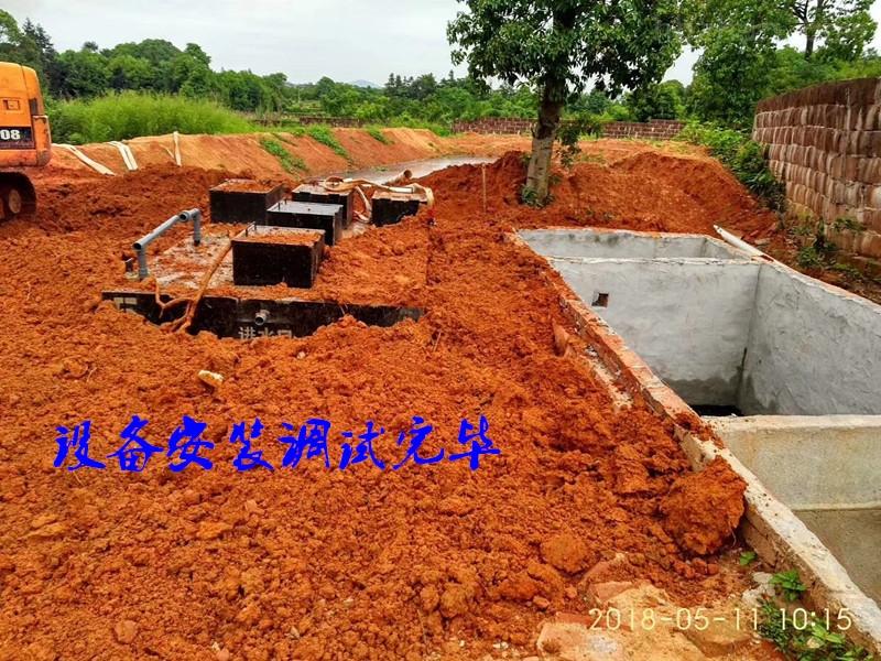 镇江大学宿舍污水处理设备