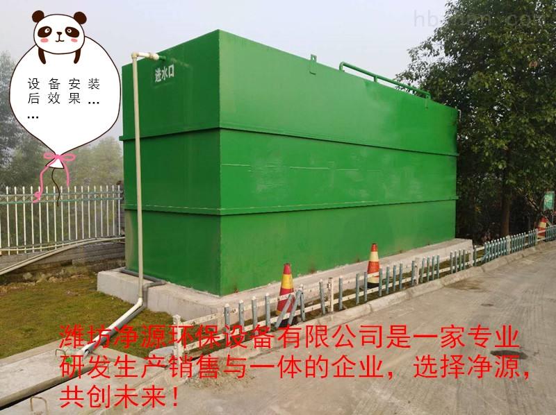 泰州居民生活污水处理设备