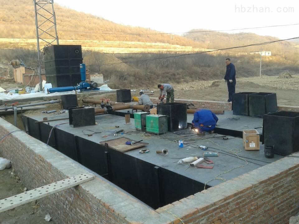 南京新建小区污水处理设备