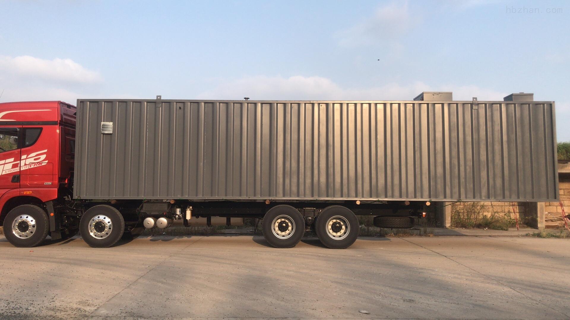 湖南集装箱一体化设备处理工艺