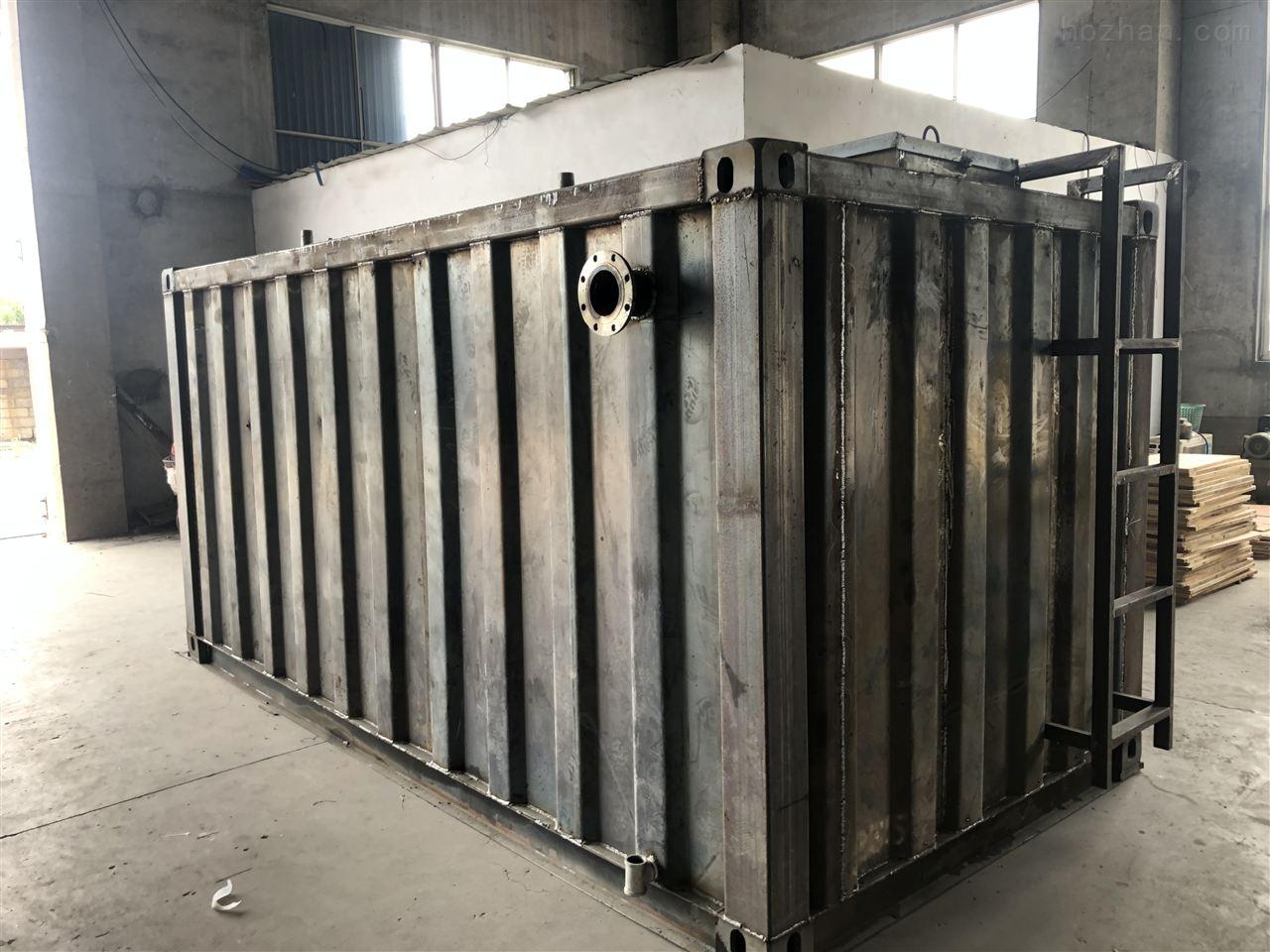 山西集装箱生活污水设备处理设备厂家