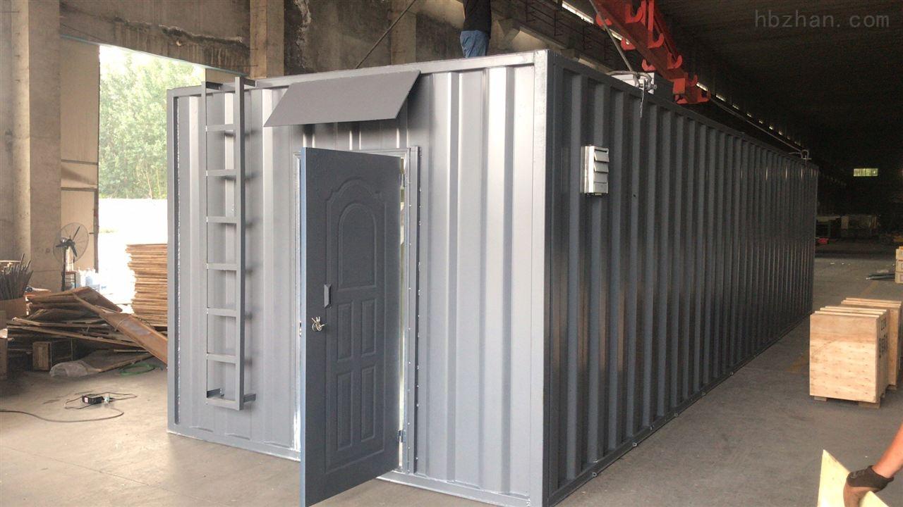 西藏集装箱生活污水设备处理方法