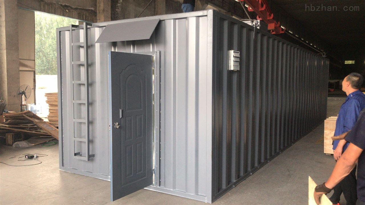宁夏集装箱式处理设备处理的公司