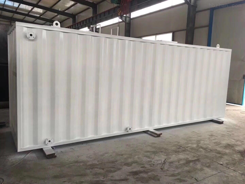 新疆集装箱生活污水设备