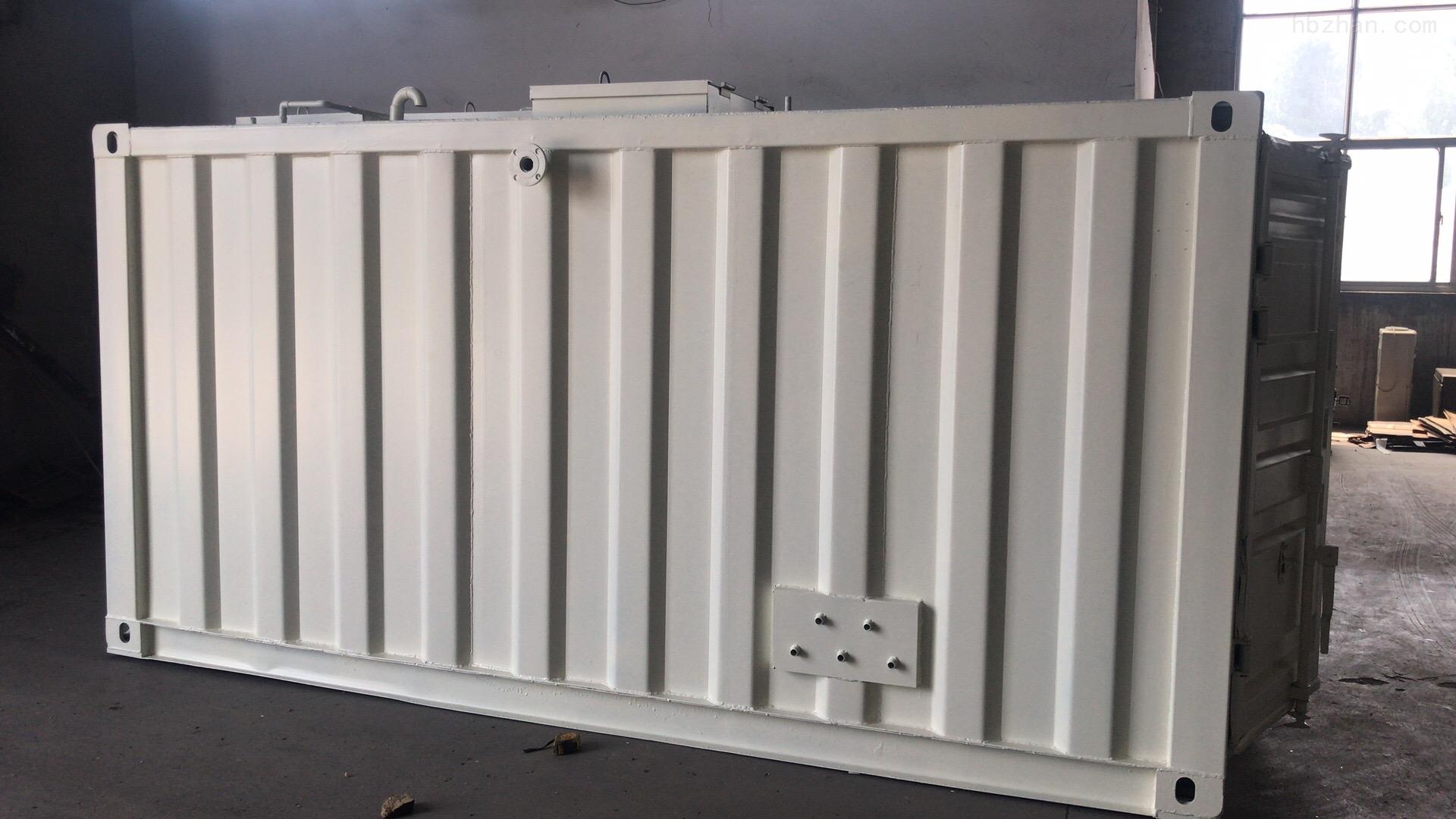 黑龙江集装箱一体化设备处理的公司