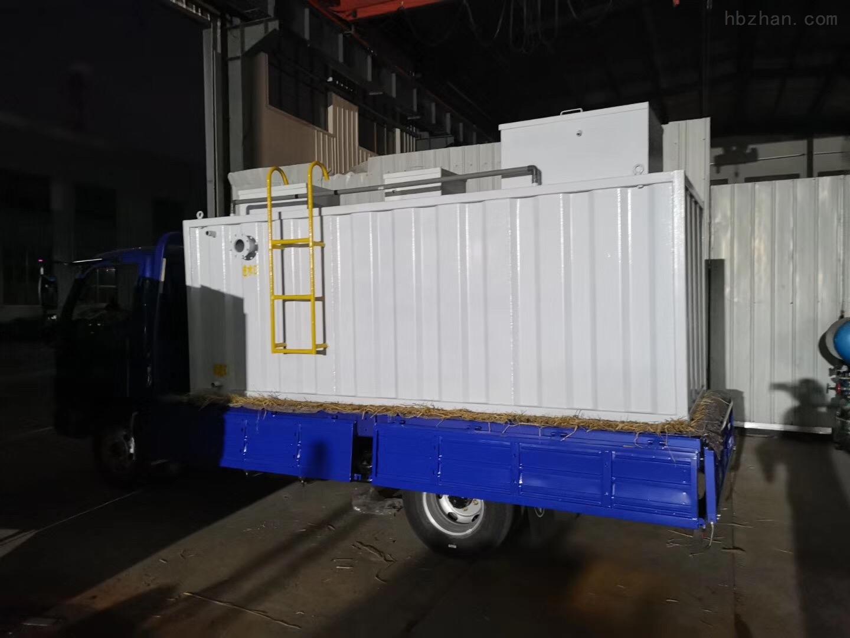 福建集装箱式处理设备