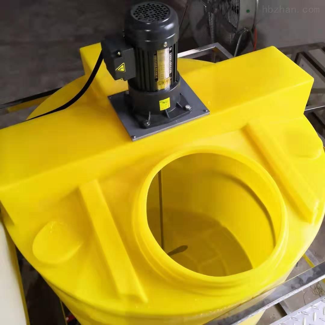 谦源1立方塑料加药箱 化工溶药装置