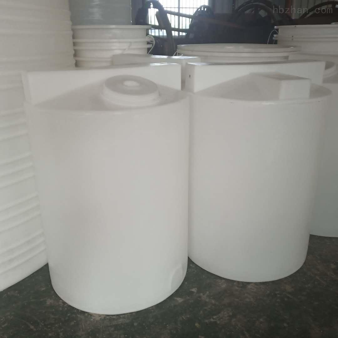 谦源1000L塑料搅拌桶 乙酸钠搅拌罐