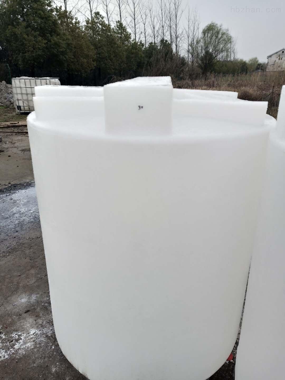 谦源1立方塑料搅拌桶 醋酸钠加药箱