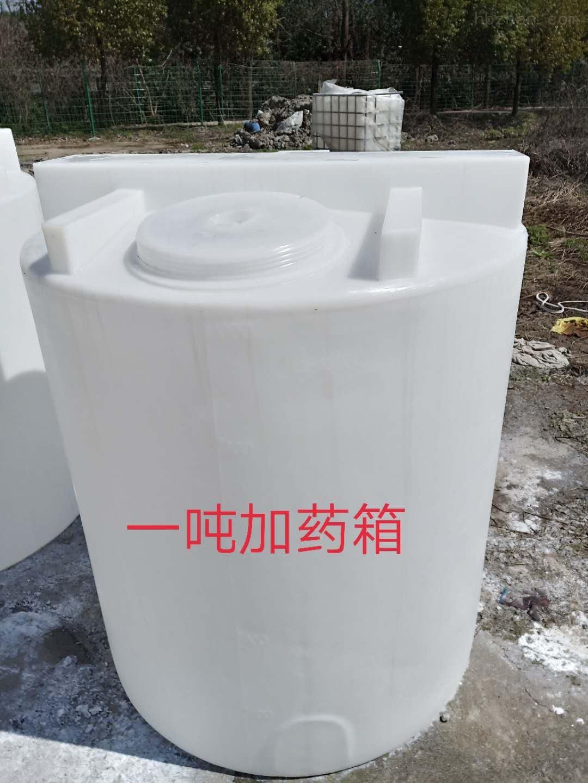 谦源塑料搅拌罐 醋酸钠加药箱