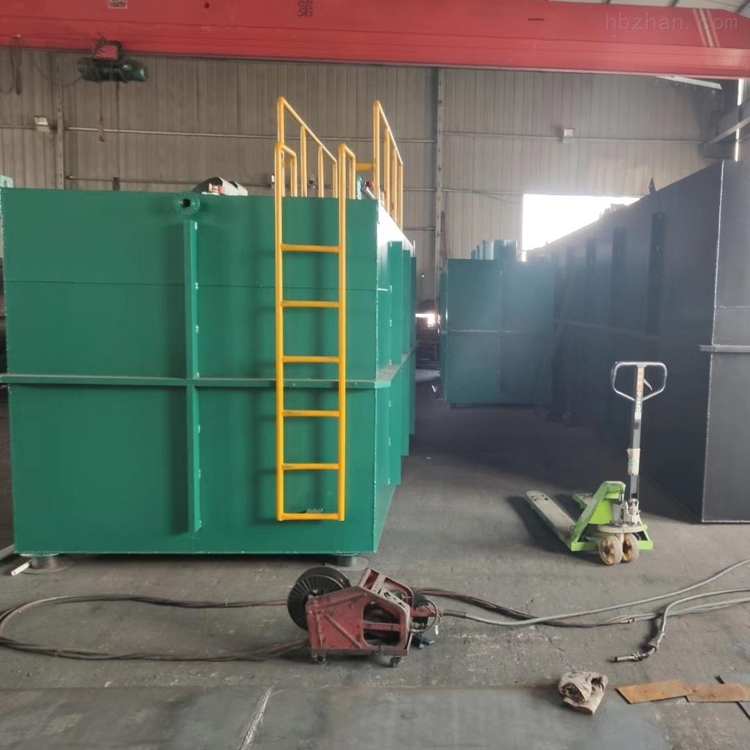信阳一体化污水处理设备供货商
