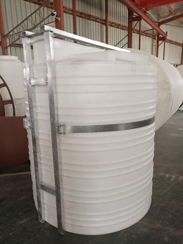 谦源塑料加药箱 硫酸铜储罐