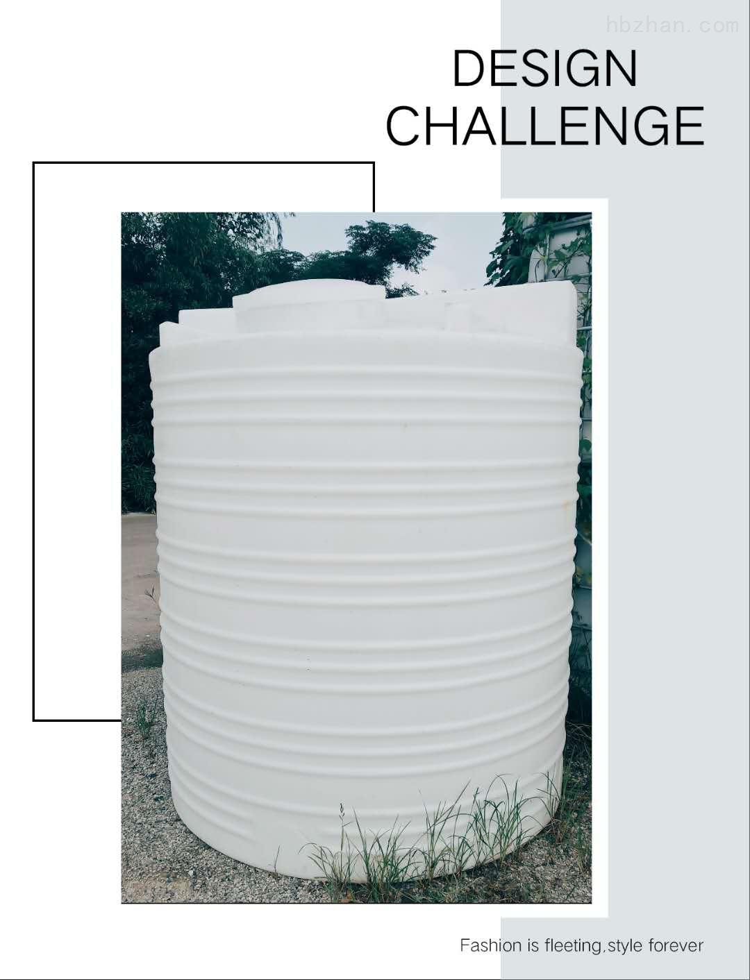 谦源3立方塑料加药箱 氯化钙储罐