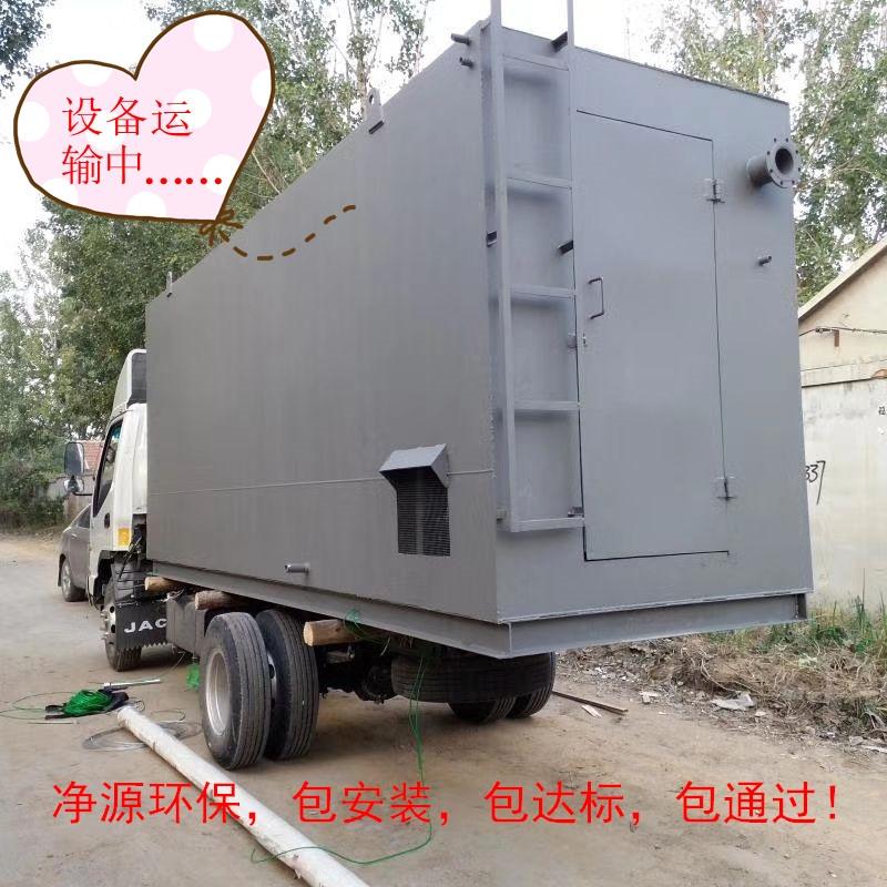 《卫生院污水处理设备》  安装+达标
