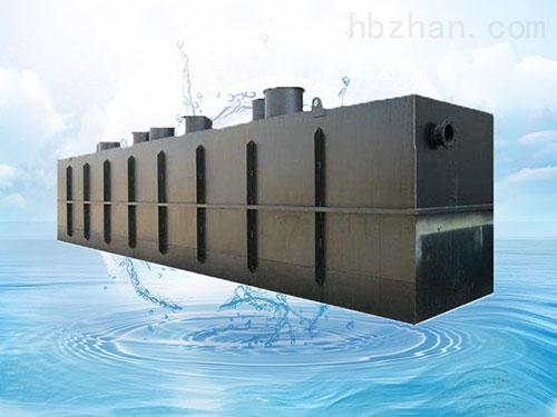 """""""新建污水处理设备"""