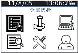 QQ截图20160322102155_meitu_6.jpg