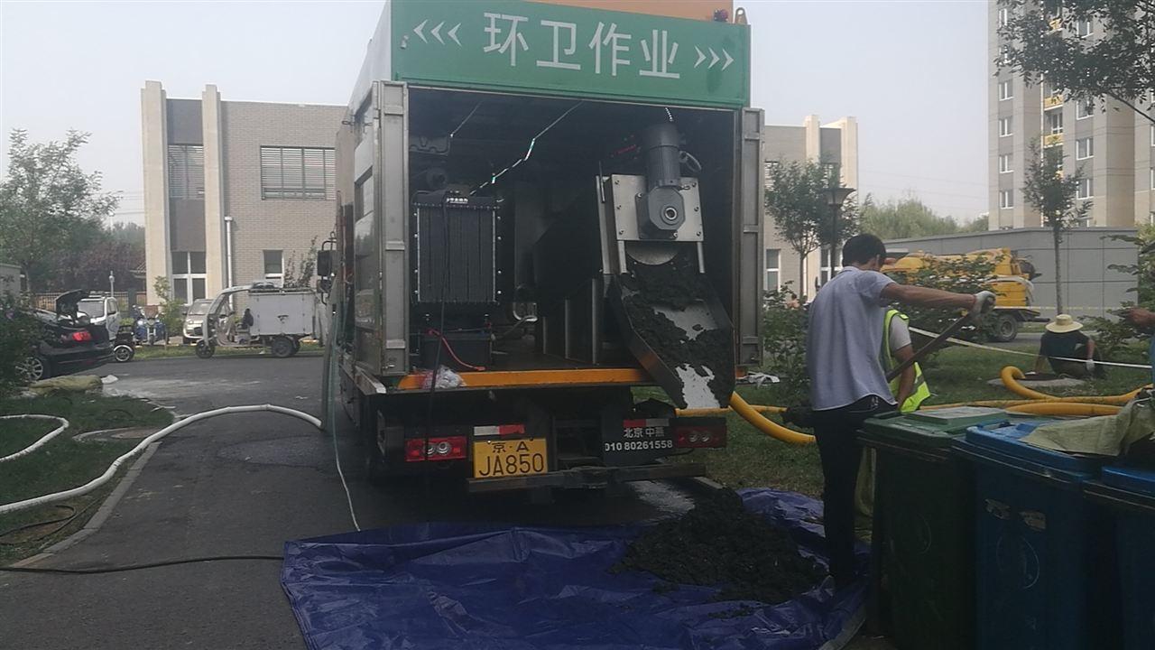 东风多利卡单叠螺机污水净化车