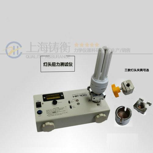 螺口灯座扭力测试仪