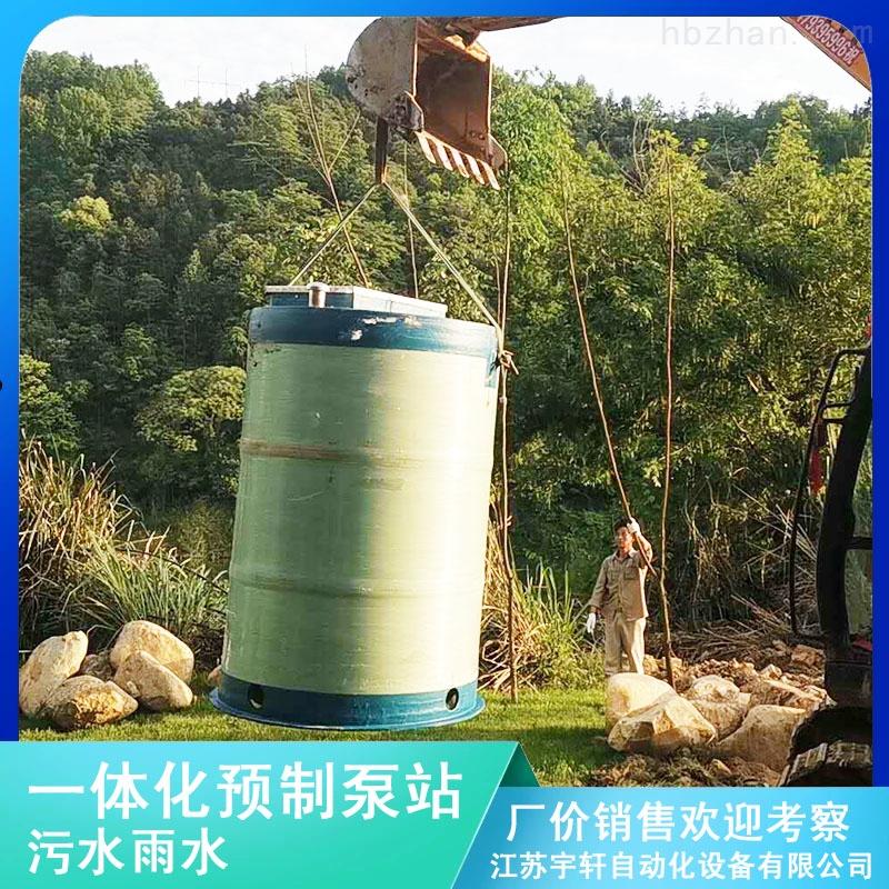 齐齐哈尔污水提升泵站生产厂家