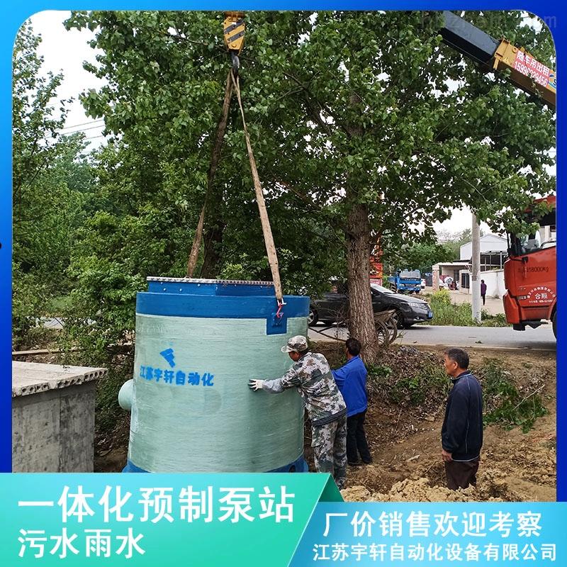 银川污水提升泵站厂家报价