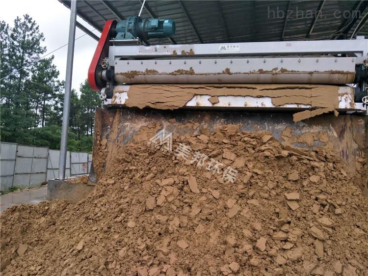 安徽碎石厂泥浆处理设备诚信商家