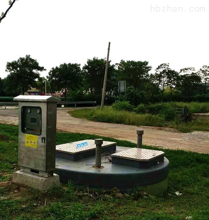上饶 智能化污水设备