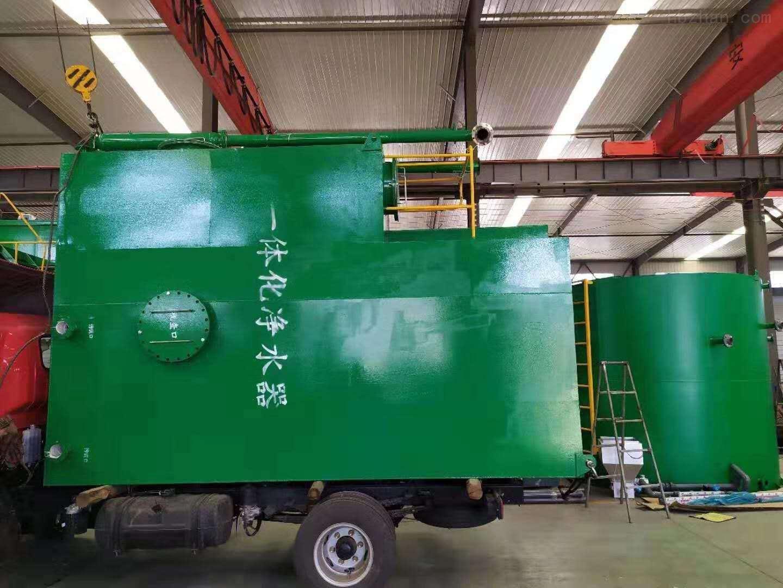 淮北污水一体化设备厂家价格
