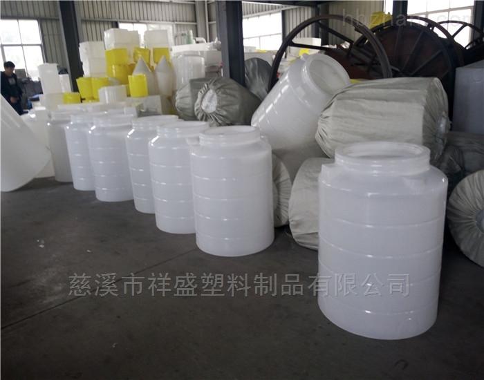 100L塑料加藥罐