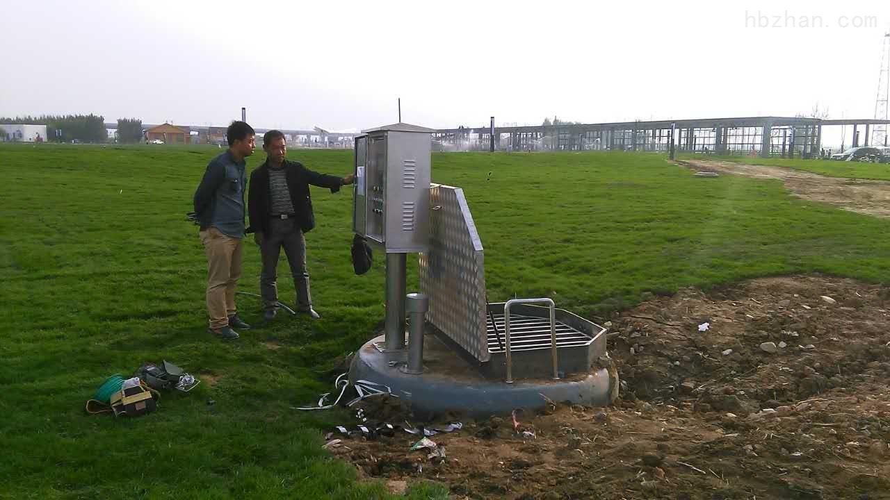 新余 地埋式GRP预制泵站
