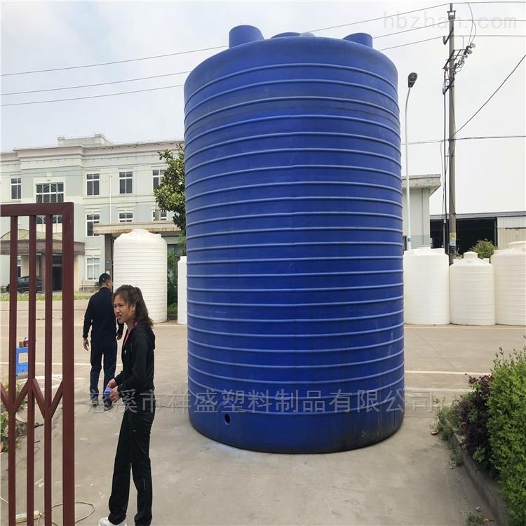 泳池塑料水罐玄武區
