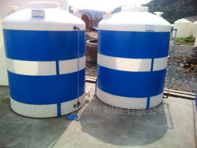 塑料儲水罐立式