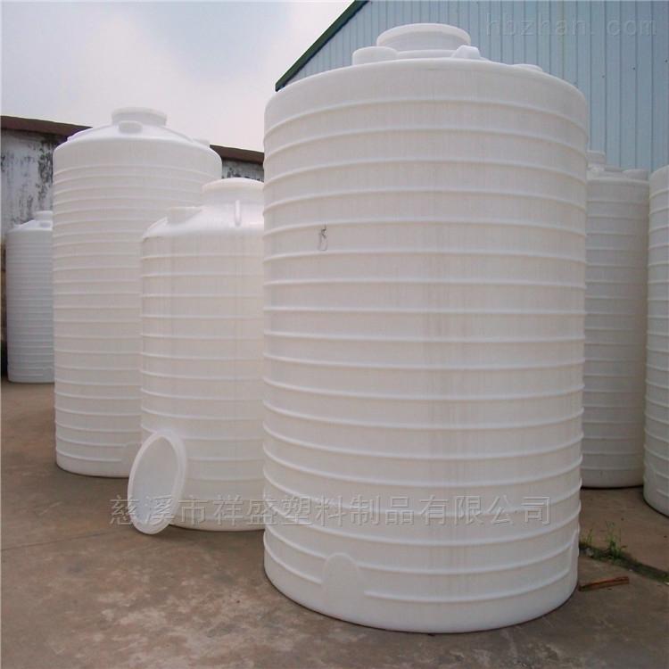 可塑劑儲存桶崇川區