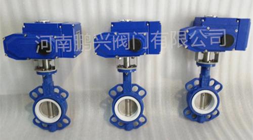 电动调节型蝶阀
